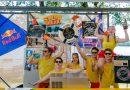 SWIM-BREAK! Beach Party